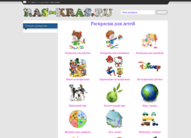 ras-kras.ru