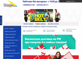ras-prodam.ru