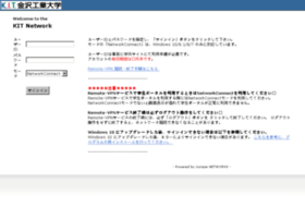 ras.kanazawa-it.ac.jp