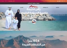 rasalkhaimahtourism.com