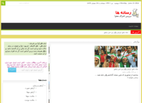 rasanehha.com