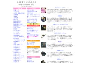 rasara.net