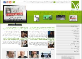 rasatv.net