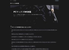 rascofrcdirect.com