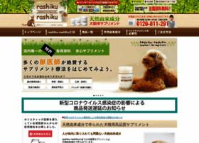 rashiku-rashiku.com