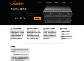 rashost.com