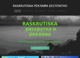 raskrutiska.weebly.com