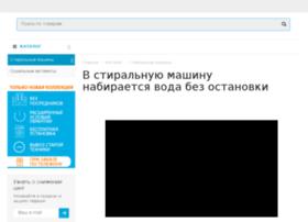 raskrutka-groupp.ru