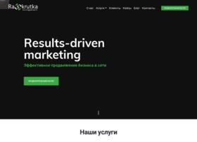 raskrutka.com.ua