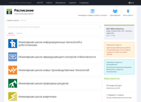 rasp.tpu.ru