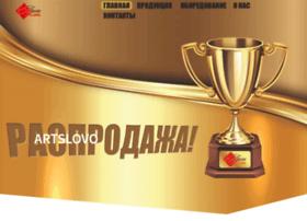 rasprodaga-shop.ru