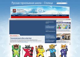rass-s.ru