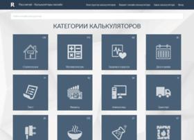 rasschitai.ru