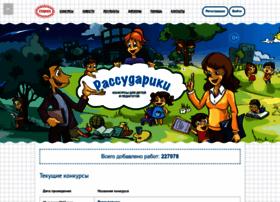 rassudariki.ru