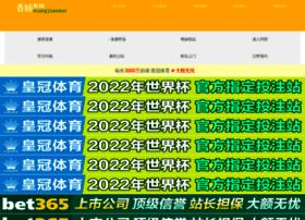 rast-chin.com