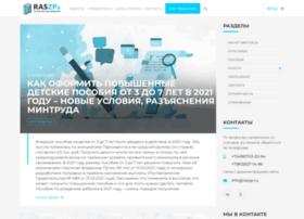 raszp.ru