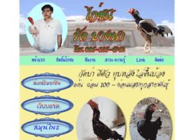 ratbangna.com