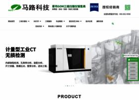 ratc.com.cn