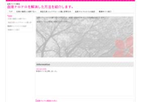 ratef.org