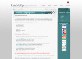 ratemeup.ablinov.com