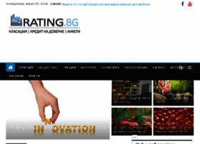 rating.bg