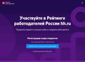 rating.hrbrand.ru