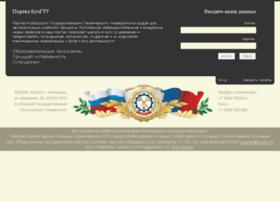 rating.kuzstu.ru