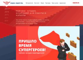 rating.rabota.ru