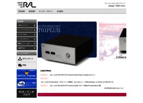 ratocaudiolab.com