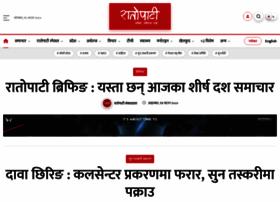 ratopati.com