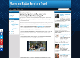 rattanfurnituretrend.blogspot.com