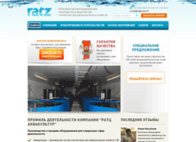ratz-as.ru