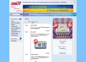 raut-automatic.kiev.ua