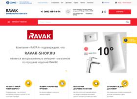 ravak-shop.ru