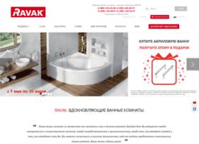 ravak.ru
