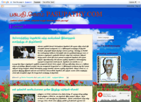ravies-pasupathy.blogspot.com