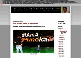 ravikarandeekarsblog.blogspot.in
