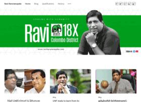 ravikarunanayake.com