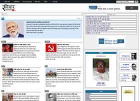 raviwar.com