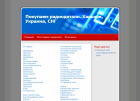 ravnopravie.kharkov.ua