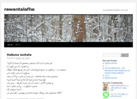 rawantalafha.wordpress.com