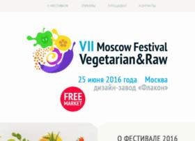 rawfestival.ru