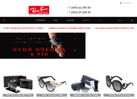 ray-ban-moscow.com