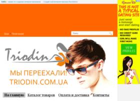 ray-ban.sells.com.ua