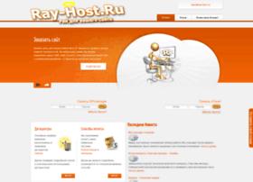 ray-host.ru