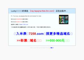 ray-tapajna-files.8m.com