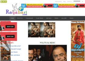 rayabari.com
