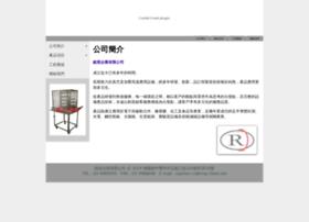 raycheng.com.tw