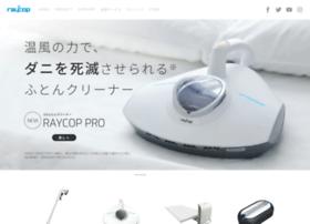 raycopdirect.jp