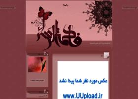rayehe.mahdiblog.com
